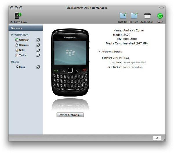 blackberry-desktop-mgr-20090930-600