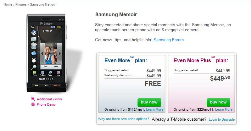Samsung_memoir_free