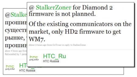 thumb_450_HD2_WM7 update