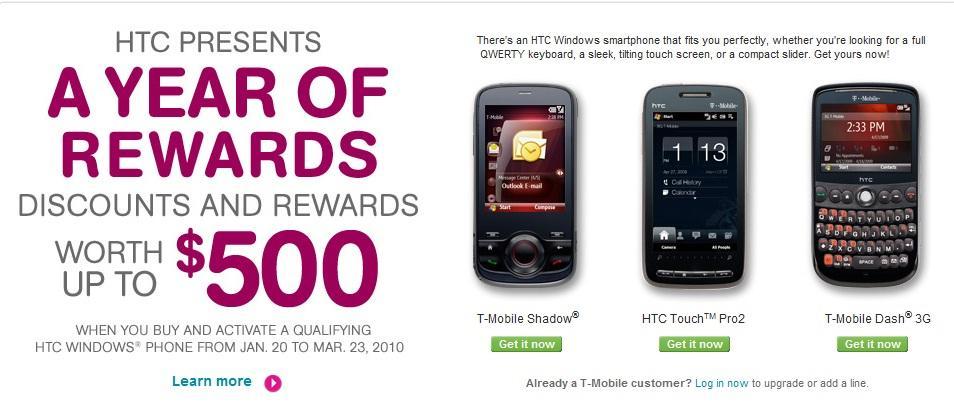HTC_YOR_tmonews