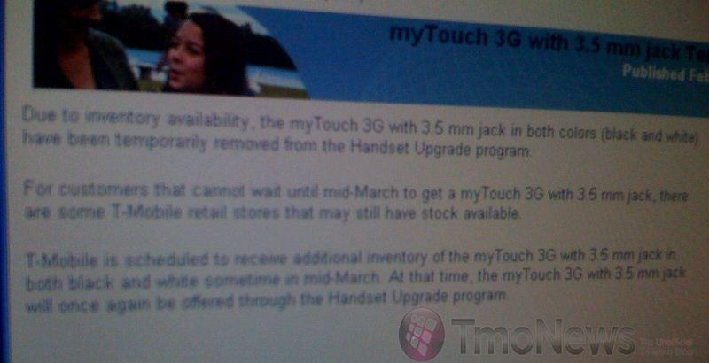 mytouch1.2_out_of_stock_wm