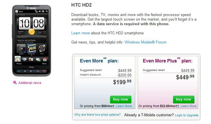 hd2available