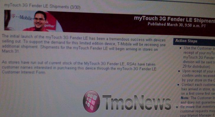 mytouch_fender_shipment_wm