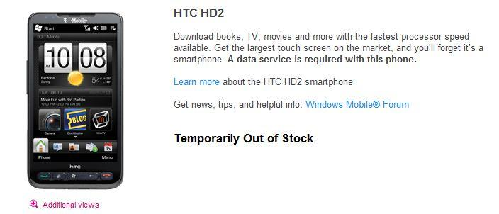 hd2_soldout