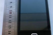 Screen shot 2011-02-23 at 6.08.00 PM
