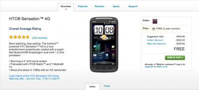 Screen shot 2011-07-18 at 11.20.04 PM