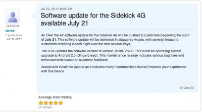 Screen shot 2011-07-24 at 10.53.33 AM