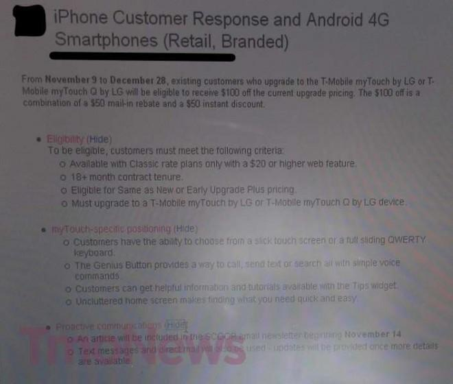 T mobile phone deals for existing customers