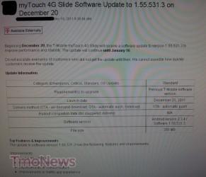 Screen Shot 2011-12-19 at 12.35.26 PM