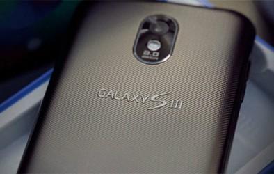 Samsung-Galaxy-S-III-Teaser-w600