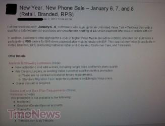 Screen Shot 2012-01-02 at 3.57.47 PM