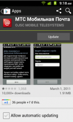 Screen Shot 2012-03-26 at 5.44.09 PM