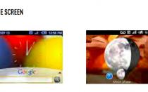 Screen Shot 2012-04-26 at 12.00.01 AM