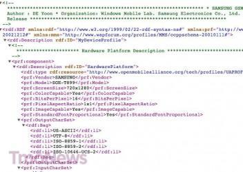 Screen Shot 2012-08-13 at 1.39.47 PMwtmk