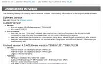 Screen Shot 2012-08-17 at 9.08.05 AM