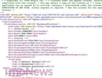 Screen Shot 2012-09-04 at 5.07.37 PMwtmk