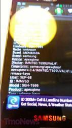 Screen Shot 2012-09-13 at 4.50.54 PMwtmk