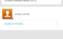 Screen Shot 2012-11-15 at 2.08.41 PM