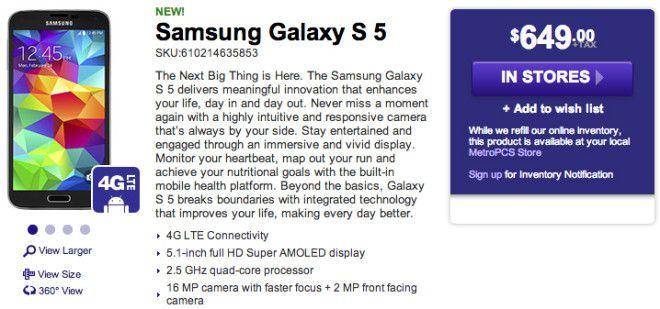 galaxys5metropcspage