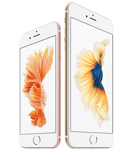 iphone6s6splus