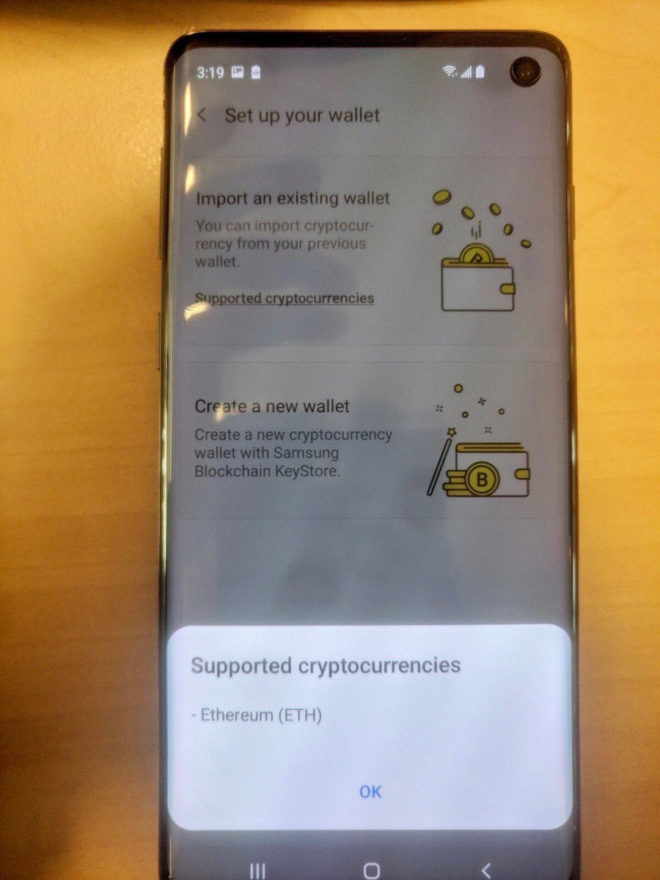 galaxy-s10-cryptocurrency-leak-2