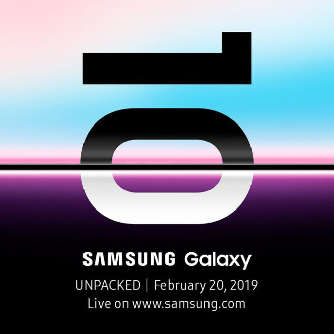 samsung-galaxy-s10-event-invite