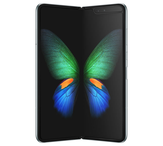 samsung-galaxy-fold-update