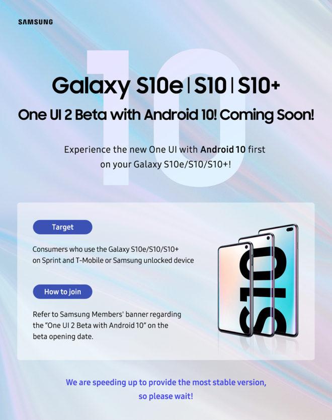 samsung-android-10-beta-tmobile