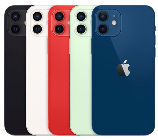 iphone-12-colors-official