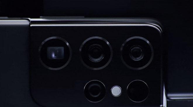 galaxy-s21-ultra-cameras