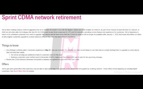 t-mobile-cdma-3g-network-shutdown-date